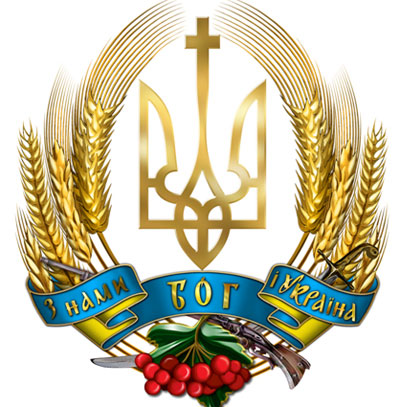 герб трезубец