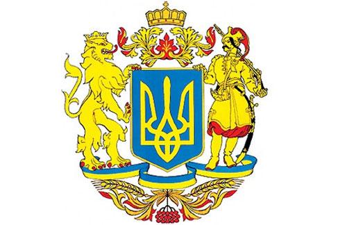 По словам соавторов, все включённые в проект эмблемы в разные периоды истории Украины играли роль госсимволов Фото...