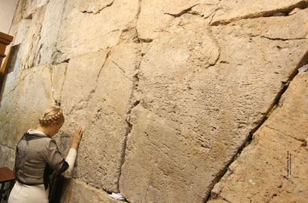 Как Тимошенко в Иерусалиме молилась