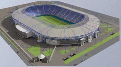 Новый стадион в Ярославле появится к Чемпионату Мира 2018