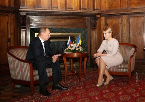 Тимошенко и саакашвилли фото 299-947