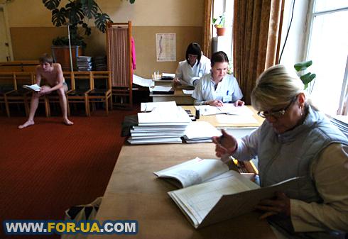найти знакомых по архиву казахстана