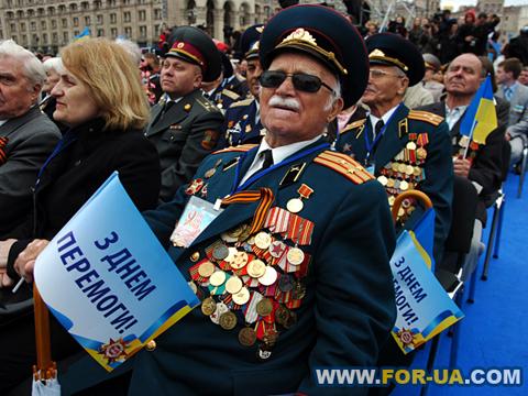 Кресел для ветеранов со всего города
