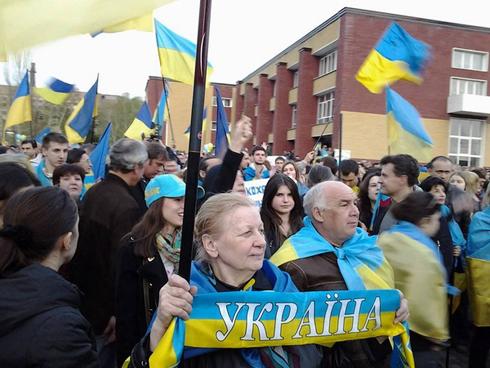Проукраинский митинг в донецке прошел