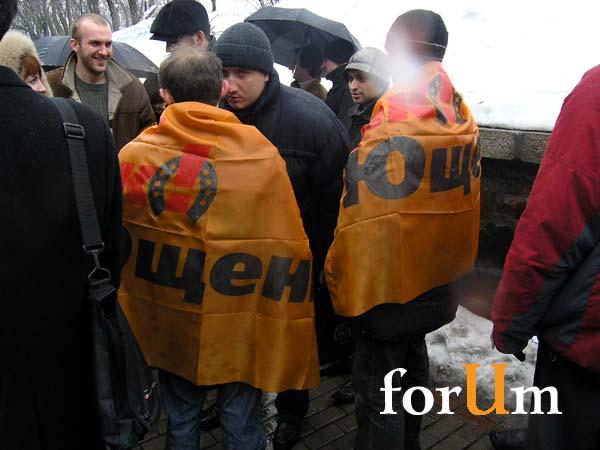 Русский блок и ПСПУ пикетируют Нацсовет по телевидению и радиовещанию