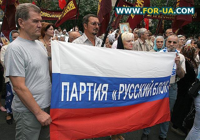 Акция протеста против переноса резиденции главы УГКЦ из Львова в Киев