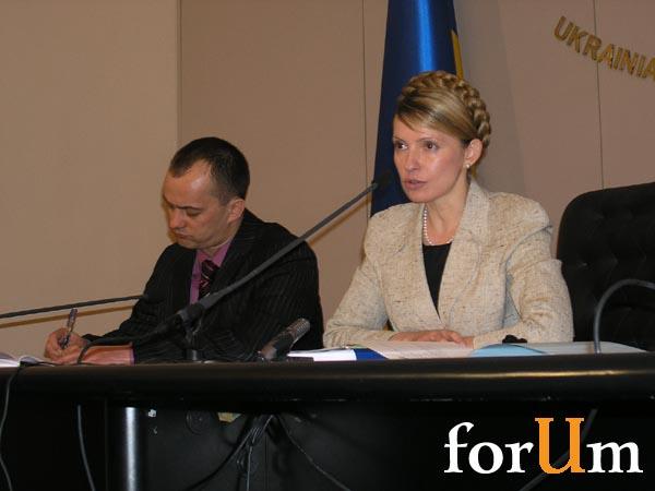 Юлия Тимошенко. Пресс-конференция по итогам заседания Кабмина