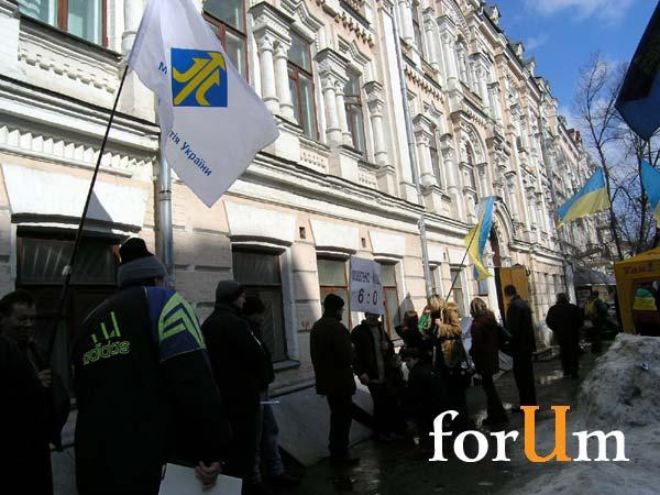Митинг под стенами Подольского суда