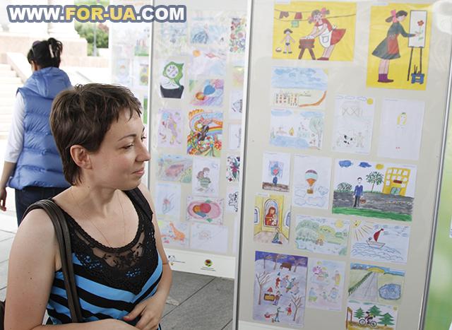 Конкурсы рисунков подростков