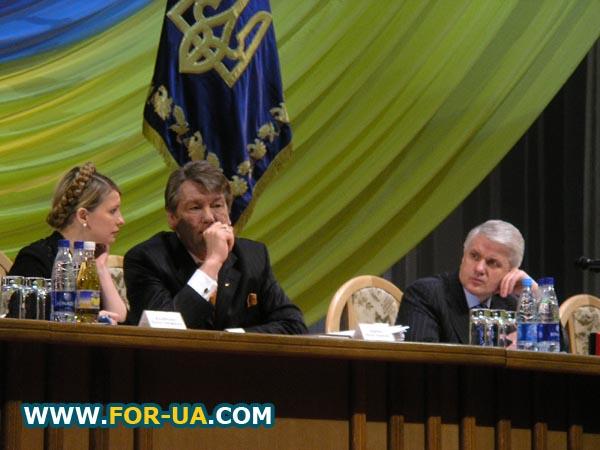 Всеукраинское собрание представителей местного самоуправления