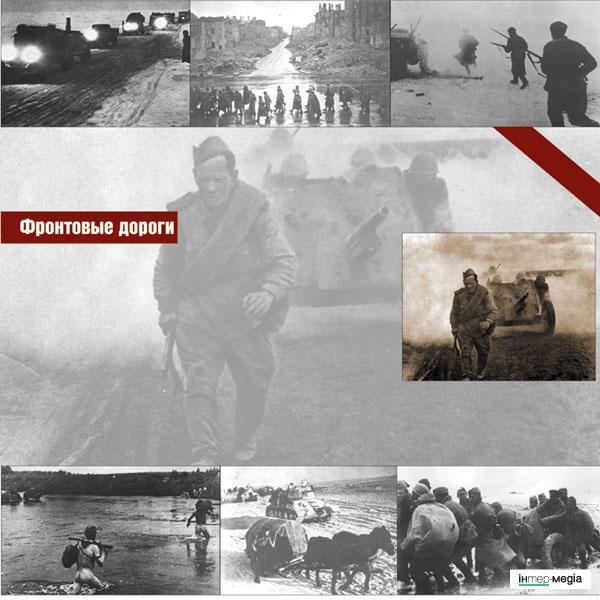 Война глазами солдата