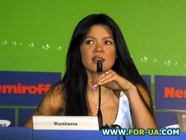 Пресс-конференция Русланы