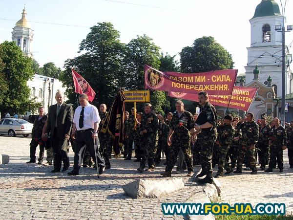 Митинг ветеранов Афганистана в Киеве