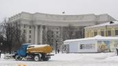 Зима в Киеве