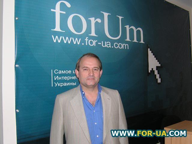 Виктор Медведчук в гостях у ForUm\'а