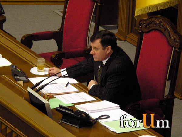 Открытие VII сессии ВРУ