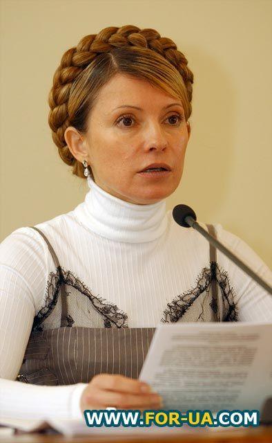 Уникальные фотографии Виктора Ющенко и Юлии Тимошенко