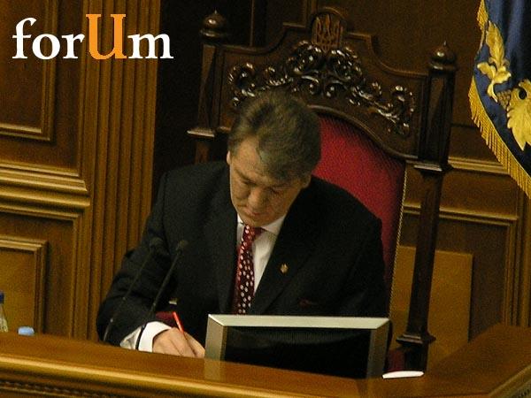 Юлия Тимошенко - премьер