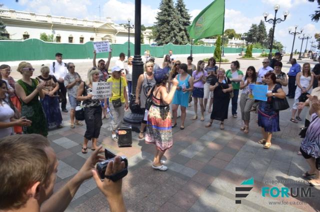 Под Радой митинговали против проведения АТО