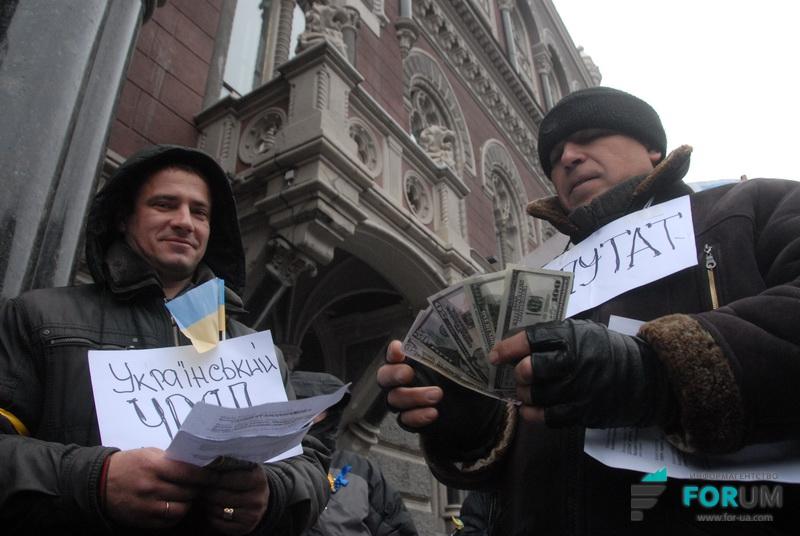 «Банківський бунт» під НБУ