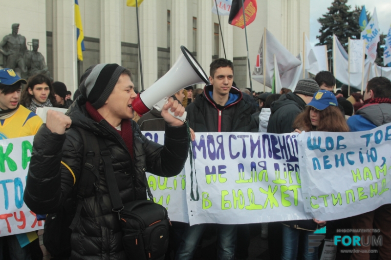 Под Радой прошли несколько митингов