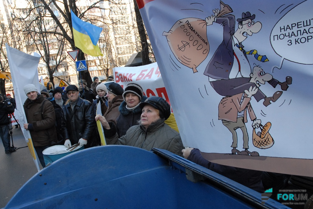Под ГПУ и АП митинговали за люстрацию и против коррупции