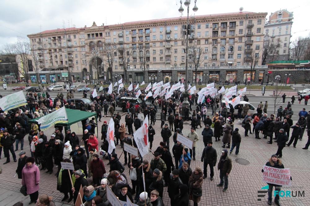 Митинг предпринимателей под КГГА