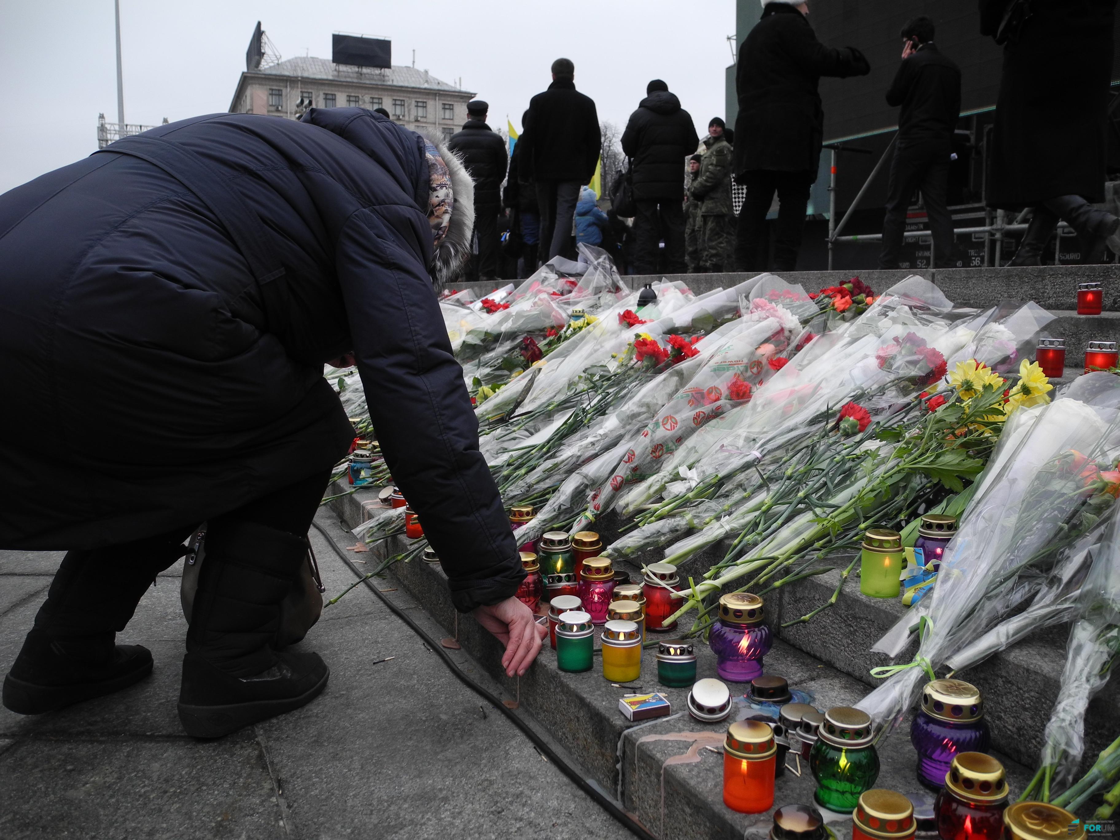 Марш Достоинства в Киеве