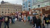 Киев празднует День Конституции Украины
