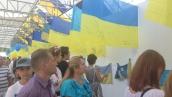 Празднование Дня Независимости в Киеве