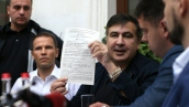 Вручение протокола Саакашвили