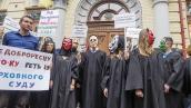 К Верховному суду перед назначением судей пришла «нечисть»