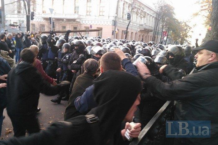 Акция протеста под Радой