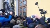 Митинг сторонников Саакашвили в Киеве