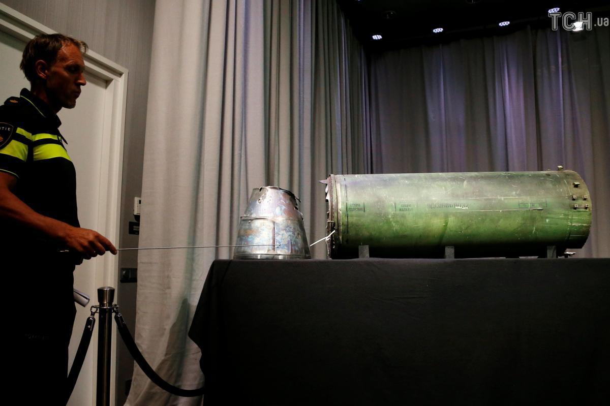 Обломки ракеты, которой сбили МН17