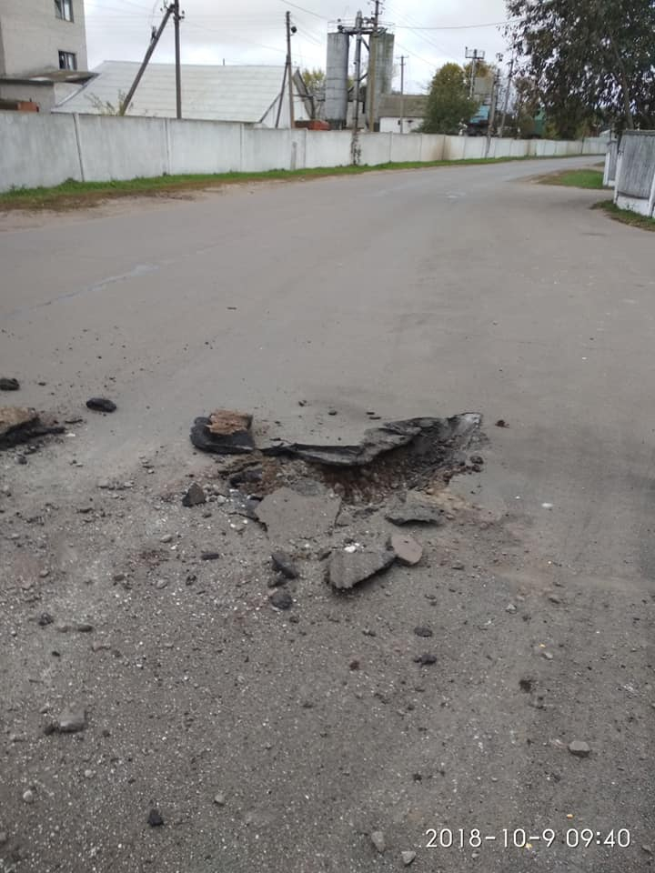 Взрывы на военном арсенале под Ичней