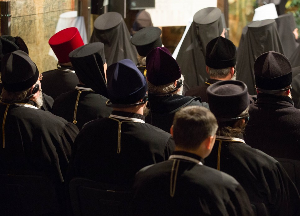 Объединительный собор