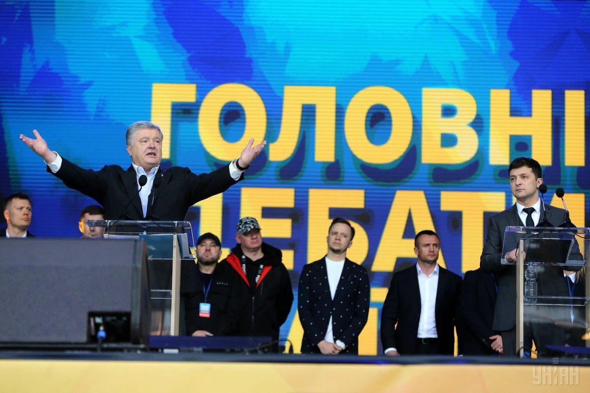 Дебаты на «Олимпийском»