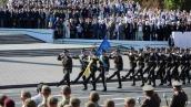 Празднование Дня Независимости Украины 2019