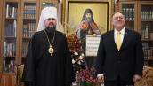 Визит Помпео в Киев