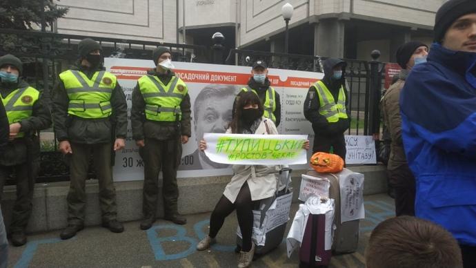 Митинг под зданием КСУ