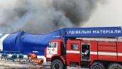 Пожар в первомайском «Эпицентре»