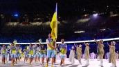 Церемония открытия Олимпиады-2020