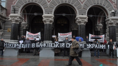 Под НБУ требовали искоренить коррупцию в банковской системе