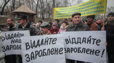 Транспортники Киева требовали от Кабмина выплатить зарплату
