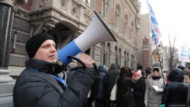 «Кредитный Майдан» снова пикетировал НБУ