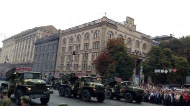 Военный парад ко Дню Независимости