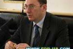 Власть за неделю: «Любимые женщины министра Луценко»