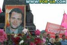 Украина: процесс по делу Гонгадзе топчется на месте