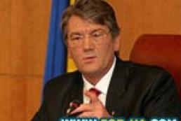 Ющенко наградил работников банковской сферы